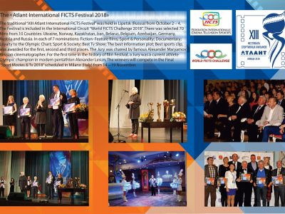 Atlant International FICTS Festival in Lipetsk (Russia): the winner is…